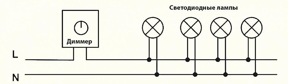 Схема подключения светодиодных светильников