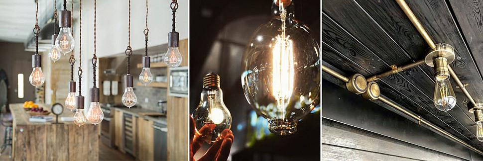 Лампочки светодиодные диммируемые