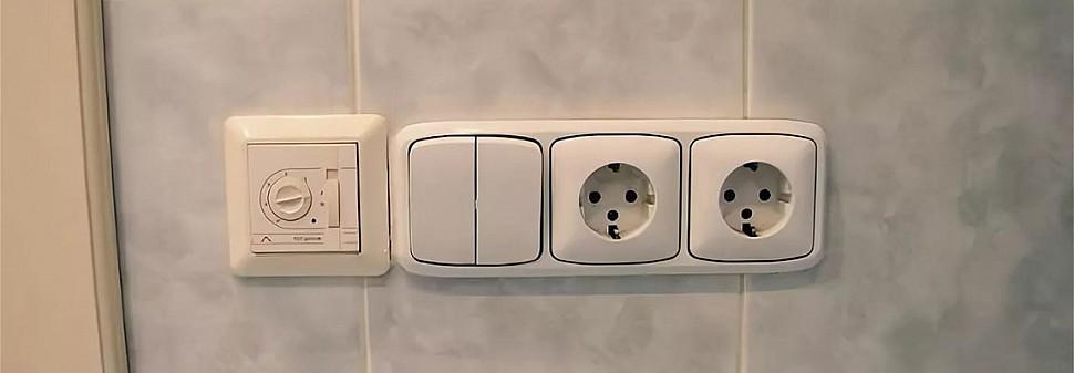 Где устанавливать выключатели 1